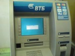 _atm_windows_error